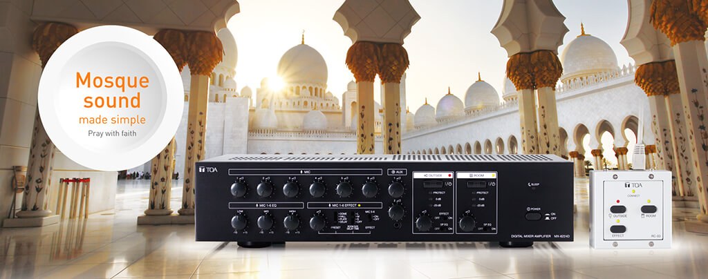 sound system for masjid price in pakistan