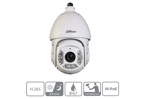 dahua ptz camera price in Lahore pakistan