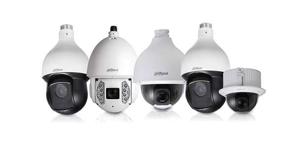 dahua ptz camera price in pakistan